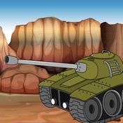 陆军主战坦克赛车免费 - 重现实护甲游戏汽车赛 1