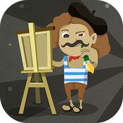 著名 画家 测验 - 下载 最好 教育机 游戏 寓教于 玩乐