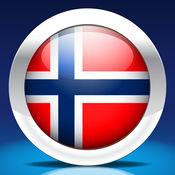Nemo 挪威语
