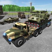 陆军货运卡车司...