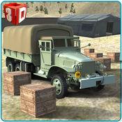 陆军货运卡车模...