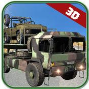 陆军货运卡车停...