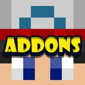 小精灵Addons插件盒子 for 我的世界(Minecraft PE)