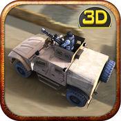 陆军突击队战役3D - 反击射击和狙击杀手游戏