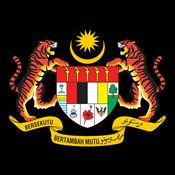 马来西亚 - 该国历史 1