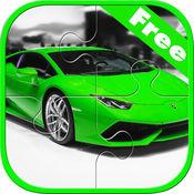 跑车拼图游戏免费为孩子 1.0.0