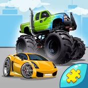 跑车和怪兽卡车 1
