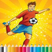 體育著色書 - 孩子的活動 1