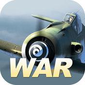 飞机空战 - 经典飞机游戏中心免费单机