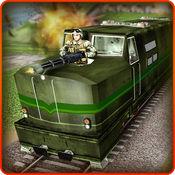 军队刑事运输火车 — — 货物运输