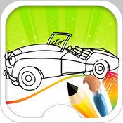 跑车图画书 3.3
