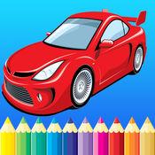 体育租车着色书绘图的车辆学龄前男孩 1