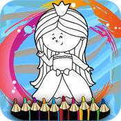 自由公主小游戏 对于儿童 : 30页面的着色游戲 1.0.0