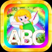 童话和 abc 學習拼音 英語 寫作 英語課 英語學習小遊戲 1.