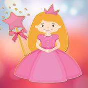 童话中的公主着色书为孩子和家庭免费学前教育的学习游戏 1
