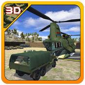 陆军直升机货运...