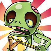 神龟反对僵尸 1