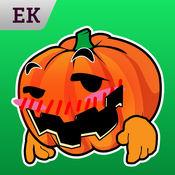Emoji Kingdom 15  南瓜万圣节动态表情符号支持  iOS 8 1