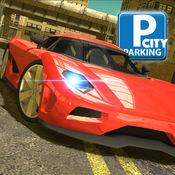 城市街道超级运动车停车驾驶模拟器 1.3