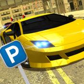 运动车交通停车场真正的驾驶模拟器 1.01