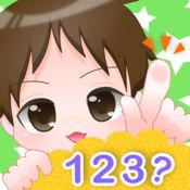 家庭游乐园 〜Free〜 1.0.5