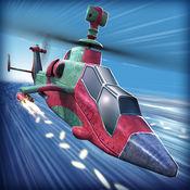 直升机 飞机 飞...