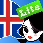 Lingopal 冰岛语 LITE - 会话短语集 1.9.4