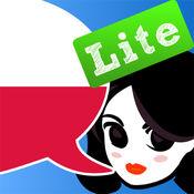 Lingopal 波兰语 LITE - 会话短语集
