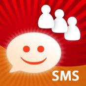 短信群发后可收到短信送达确认信息。 1.3