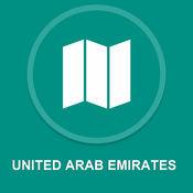 阿拉伯联合酋长国 : 离线GPS导航 1