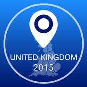 英国离线地图+城市指南导航,景点和运输 2.5
