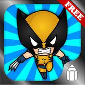 如何绘制超级英雄版免费 1