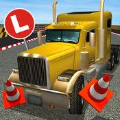 城市卡车驾驶学校模拟器:测试停车 1