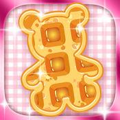 经典美味华夫饼 - 女生做饭游戏免费版 - 神马游戏 1