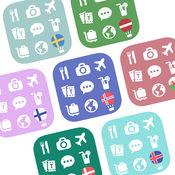 解锁7种北欧语言...