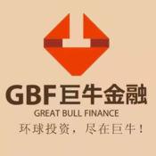 GBF巨牛金融 1