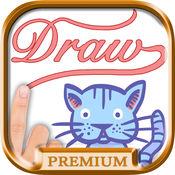 儿童简笔画绘画笔记图画素描速写本 - 高级版