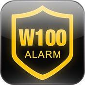 W100报警系统...