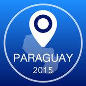 乌拉圭离线地图+城市指南导航,景点和运输 2.5