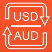 转换美元为澳大利亚元 - 转换澳大利亚元为美元 - 汇率单位