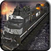 反恐怖3D Train ...