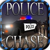危险劫匪与警察追逐模拟器 - 停止抢劫和暴力 1