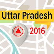 Uttar Pradesh 离线地图导航和指南 1