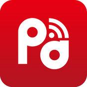 PaPa手机投影仪-Wifi设置联网、投影管理 1.1.1