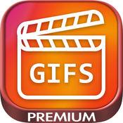 创建GIF和照片编辑器 - Pro 1