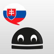 LearnBots 学习斯洛伐克语动词 6.6.2