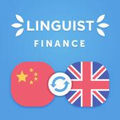 Linguist Dictionary