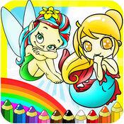 童話圖畫書,畫為幼兒免費高清精簡版 - 七彩兒童教育繪畫比