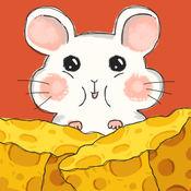 老鼠吃奶酪智斗猫咪可爱大冒险 1