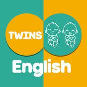 双子英语 - 学习...